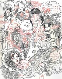 Swamp 01 I chinese ink on paper I 30x42 cm I 2016
